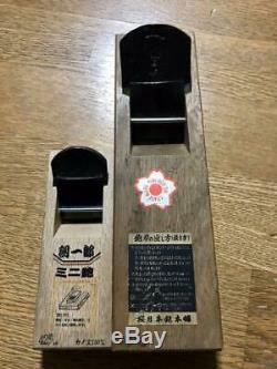 2 Pcs Set Japanese Vintage Woodworking Carpentry Tool Plane Mini Hira Kanna Used