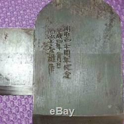 Japanese Woodworking Carpentry tool kanna Hideo Ishido Space-time 70mm used