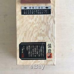 Japanese Woodworking Carpentry tool kanna Left cloud dragon 70mm used