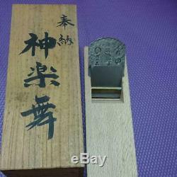 Japanese Woodworking Carpentry tool kanna Seki-Sanroku Kagura dance Used