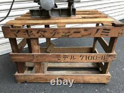 Makita Chain Mortiser 7100B Wood working tools 100V 12A 50-60Hz 1150W JP